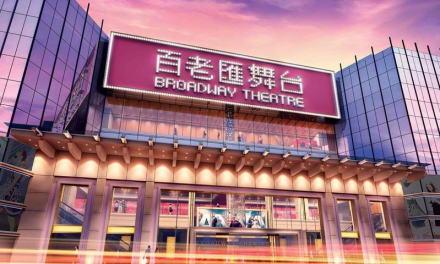 Galaxy Macau Broadway Macau