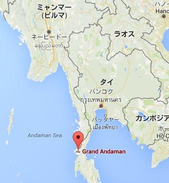 ミャンマー語で「タテーチュン」と呼ばれる豪華リゾート地「富豪島」である。