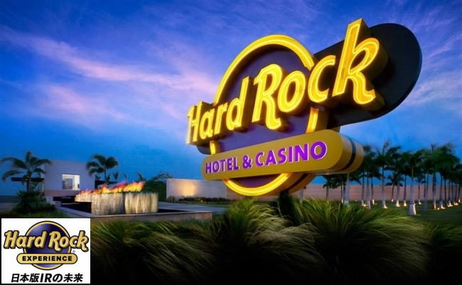 ハードロック ホテル&カジノ